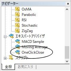 oneclickcloseチャートに適用